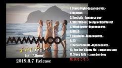 Download [MOOMOOs BR] MAMAMOO - EGOTISTIC JPN Version mp3