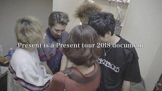 Aqua Timez FINAL LIVE 「last dance」ティザー映像⑩