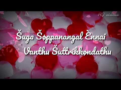 Sollamale yaar song lyrics || Download👇||Tamil whatsapp status #RJstatus