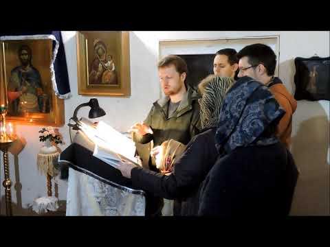 Великое повечерие с чтением покаянного канона, 3.03.2020 г.