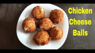 Tasty Chicken Cheese Balls Easy Recipe at Home
