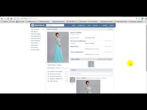 Регистрация нескольких страничек в ВК через Фейсбук