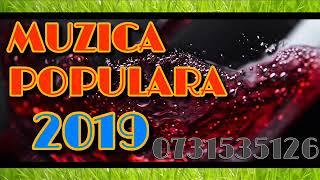 MUZICA DE PETRECERE 2019 POPULARA 2019 ETNO COLAJ SUPER CHEF