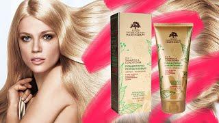 Шампунь-кондиционер для всех типов волос от BioGold — краткий обзор
