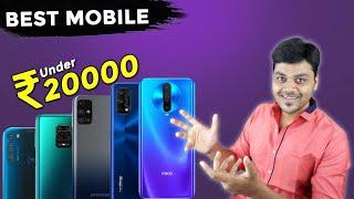 Top 5 Best Smartphones Under ₹20000 Budget  🔥🔥🔥  OCT 2020 || இதுதான்BEST