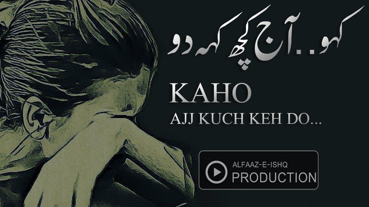 a04def8535f Kaho
