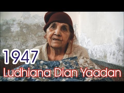 Engine Shed, Ludhiana Dian Yaadan || 1947 Partition Story