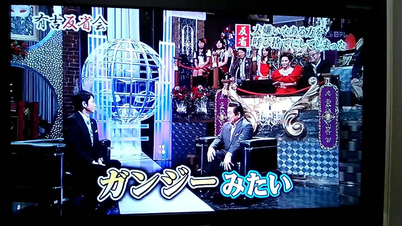 三又 狙い打ち 草野posted by esbriavaaf