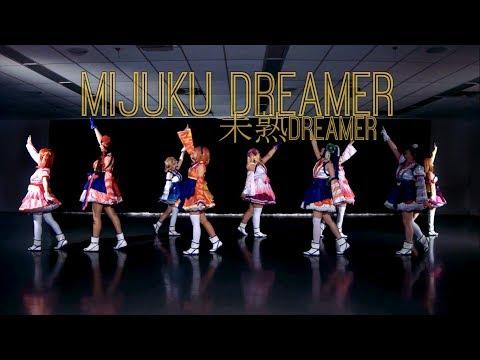 SUNRISE [Aqours Dance Cover] - Mijuku DREAMER / 未熟DREAMER