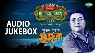 Best of Indranil Sen | Popular Bengali Songs | Audio Jukebox