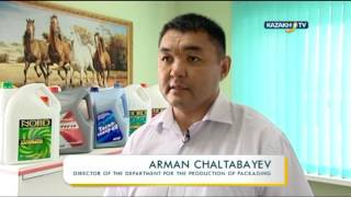 Industry and technologies (15.10.2015) Kazakh TV