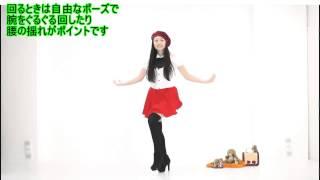 【i love u@あいり】恋するフォーチュンクッキー【練習用反転スロー】