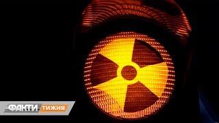 Могла ли Украина сохранить ядерное оружие? Факти тижня, 03.02