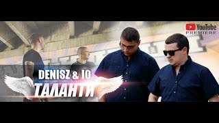 Denisz & JO  - Таланти (Official HD Video)