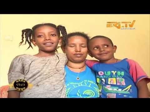ERi-TV መደብ ፍኖተ ህይወት: Incredible Deaf-Blind Woman Finds Hope in Her Children