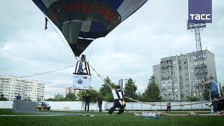Уральский силач установил рекорд  посадил аэростат руками