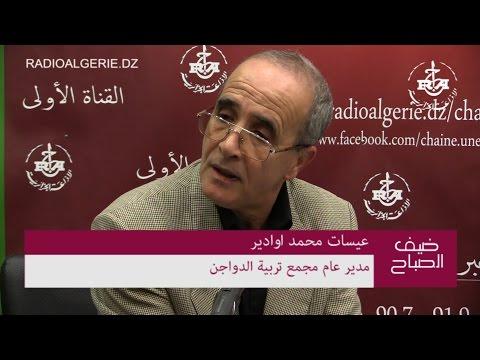 عيسات محمد اوادير مدير عام مجمع تربية الدواجن