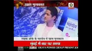 MOHIT RAINA EXCLUSIVE INTERVIEW FOR DEVON KE DEV MAHADEV