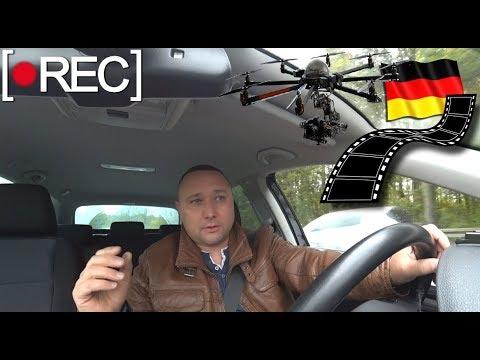 Запрет на видео съёмку законы в германии.
