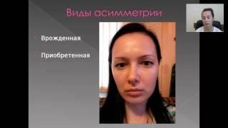 Ирина Бельская на конференции «Красота и Здоровье» в Life-Клубе