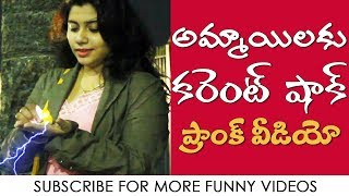 "Electric Shock Prank on Cute Girls in Hyderabad   ""What The DUCK"" Prank   FunPataka"
