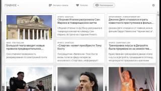 Видеообзор Opera. Бесплатный и быстрый браузер