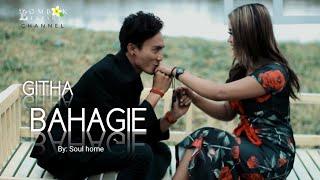 Download lagu Lagu sasak terbaru 2019 _ GITHA _ BAHAGIE (official musik video)