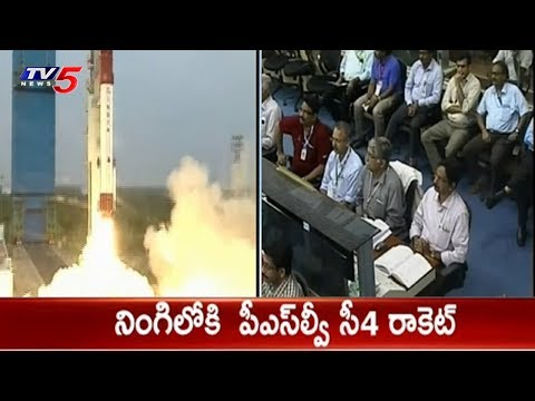 ISRO Successfully Launches HysIS Satellite On PSLV-C43 Missi