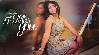 I MISS YOU | Lahari | Palak Gupta | New Hindi Songs 2018 | Latest Hindi Songs 2018