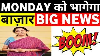 MONDAY को भागेगा बाज़ार BIG NEWS 🔴 | STOCK MARKET PREDICTION FOR MONDAY 🔴 | BAZAR KE PANDIT