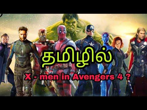 X-men In Avengers 4 Explanation | Marvel Cinematic Universe | Tamil Critics