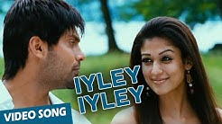 Iyley Iyley Official Video Song | Boss (a) Baskaran | Arya | Nayantara | Yuvan Shankar Raja