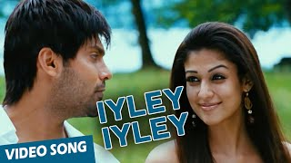 Iyley Iyley Official Video Song  Boss A Baskaran  Arya  Nayantara  Yuvan Shankar Raja