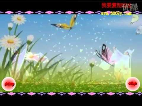 歌曲--化蝶(彭麗媛)--中國第一夫人