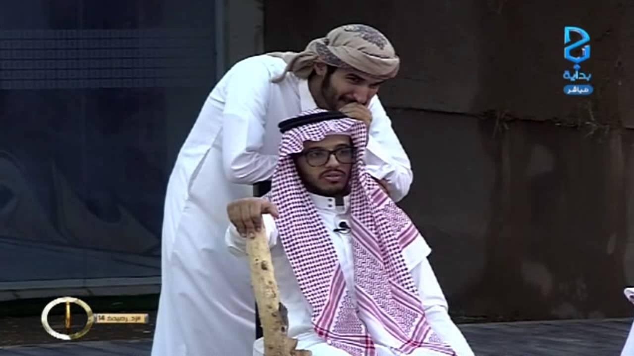 تقليد أبو كاتم عبدالله الجميري زد رصيدك14 Youtube