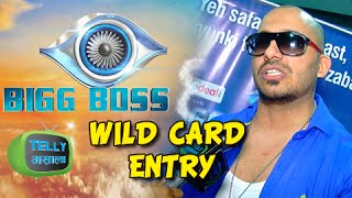 Bigg Boss 8 | October 15, 2014 | Wild Card Entry Of Singer Ali | Colors Show