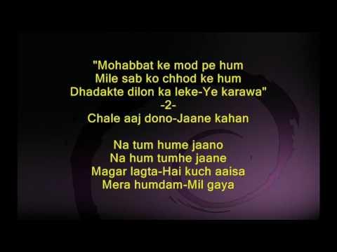 Na Tum Hame Jaano - Baat Ek Raat Ki - Full Karaoke