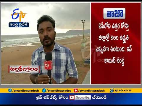 Latest weather forecast for Vizag
