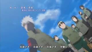 NARUTO opening 11