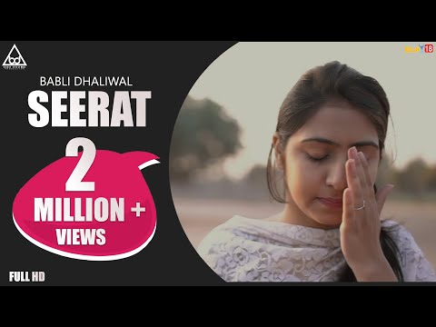 Seerat (A Real Story) - Short Punjabi Movie 2018 | Babli Dha