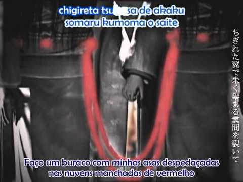 Tsukiko Amano - Chou (Karaoke + subs en Español) Chords ...