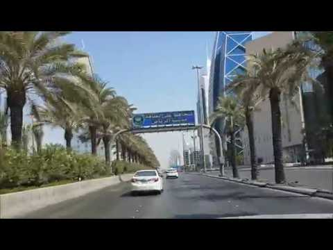 Riyadh Drive in King Fahd Road