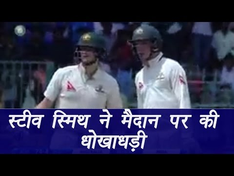 Virat Kohli gets angry Steve Smith's cheating during India vs Aus match | वनइंडिया हिन्दी