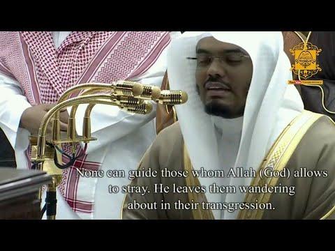 Heart Soothing Voice | Yasser Al Dosari