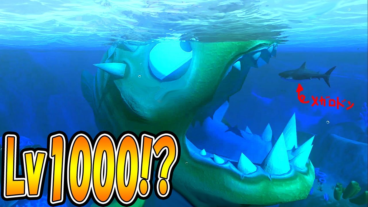 Lv1000 for Feed and grow fish online