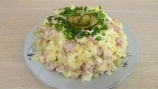 Вкусный и простой салат с беконом.