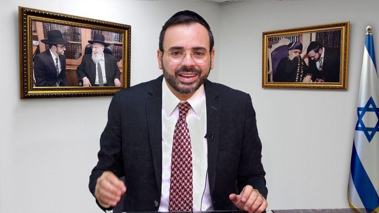 הרב אוריאל בוסו - פרשת ראה