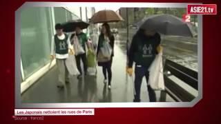 Les Japonais nettoient les rues de Paris