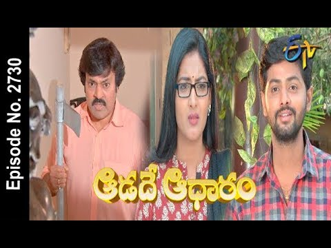 Aadade Aadharam   16th April 2018     Full Episode No 2730  ETV Telugu