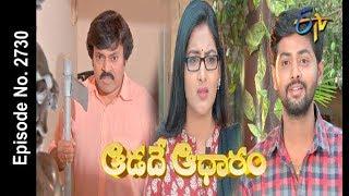Aadade Aadharam | 16th April 2018   | Full Episode No 2730| ETV Telugu